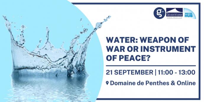 water-event-website-1-1024x512.png