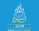 arabweek_icon.jpg