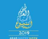 arabweek_icon.jpg