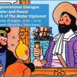 flyer_intergenerational_dialogue_recto.jpg